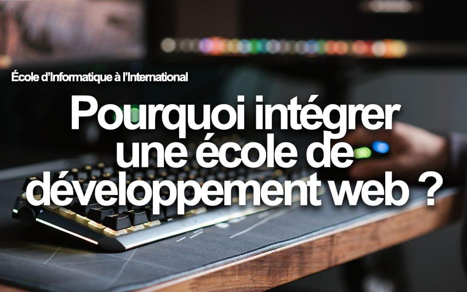 école de développement web
